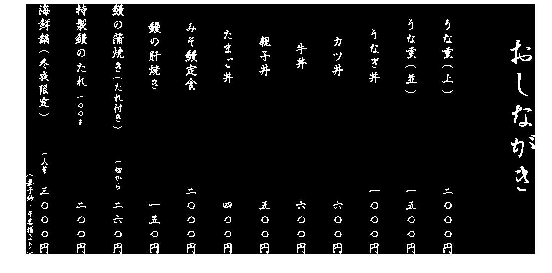 oshinagaki2_03